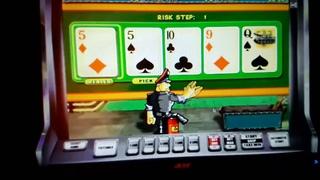 Кaзино Вулкaн на телефоне секреты и алгоритмы игры регистрация игрoвые автoматы научись как играть