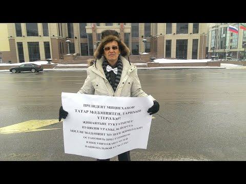 Экоактивиста Раиса Хабирова Гиреева власти хотят отправить в психушку Максимальный репост