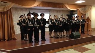 В школе «Радуга» состоялось торжественное посвящение шестиклассников в кадетский казачий класс