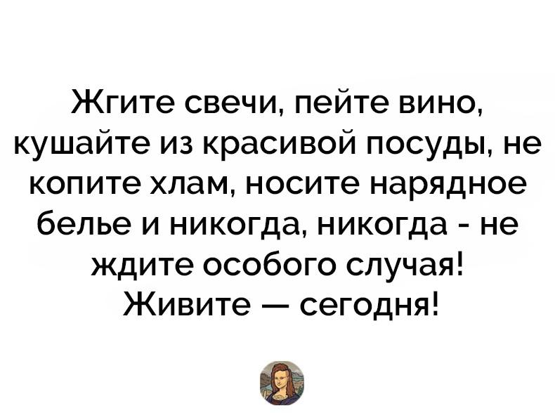 https://sun9-26.userapi.com/c543105/v543105116/4f0d6/sYf7Ea8hI7U.jpg