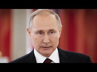 Встреча Владимира Путина с представителями отраслей экономики