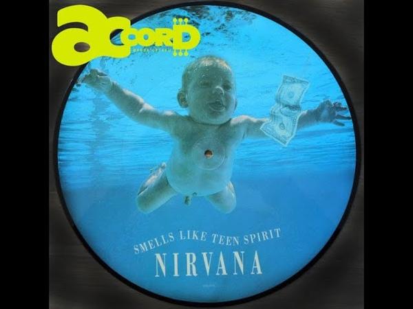 Купрянович Полина I Solo I Nirvana - Smells like teen spirit I ACCORD