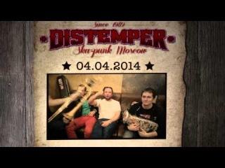 Distemper приглашают в Москва Hall 4 апреля!