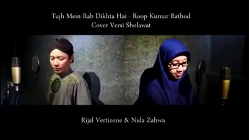 Rizal Vertizon feat Nida