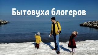 Прогулки по Каспийску. Поездки в Махачкалу. Жизнь в Дагестане за Кадром Зима-Весна 2021