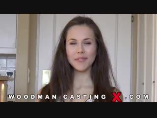 Abrill Gerald (Ukrainian) Woodman Casting