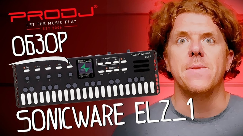 Sonicware ELZ 1 Обзор PRODJ