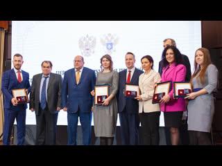 Церемония вручения премий Правительства Российской Федерации 2020 года в области науки и техники