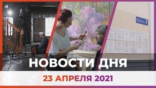 Новости Уфы и Башкирии : азан, митинги и фильм о художниках