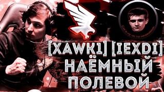 НАЁМНЫЙ ПОЛЕВОЙ ● КЛАНЫ [IEXDI] Exodus in Victory и [XAWK1] Крик ястреба!