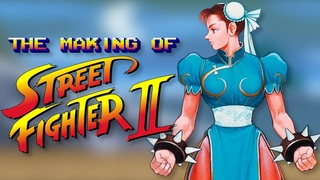 The Making of Street Fighter 2