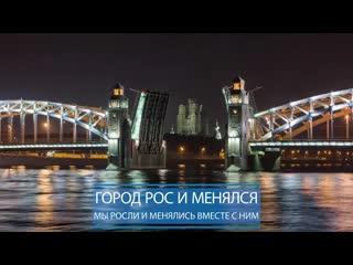 Что в Петербурге изменилось за 2019 год