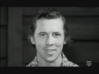 На солнечной поляночке - Валерий Золотухин 1975 (В. Соловьев-Седой - А. Фатьянов)