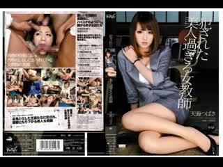 IPZ - 041 : Amami Tsubasa / 2017