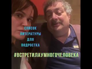 Дмитрий Быков — лекторию «Прямая речь»