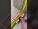 Как измерить рулеткой в углах Строительный лайфхак shorts