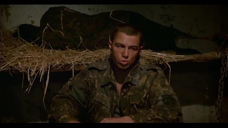 Кавказский пленник 1996