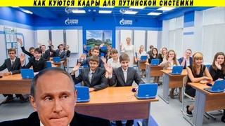 Школа Газпрома за 5 200 000 000? Позор Кузнецовой от ЕР на дебатах