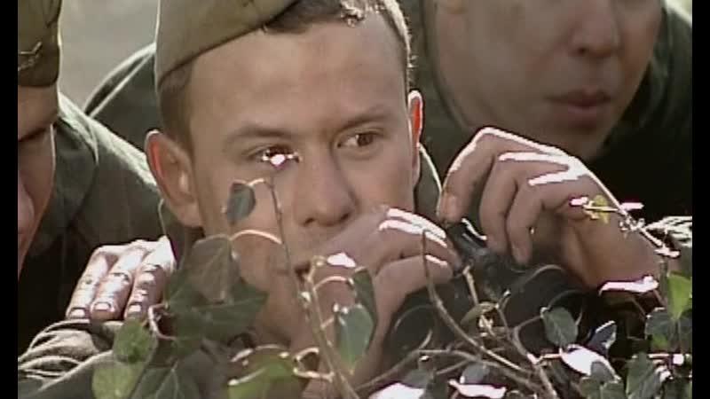 Под ливнем пуль 2 серия Дeти гeнepaлa 2006