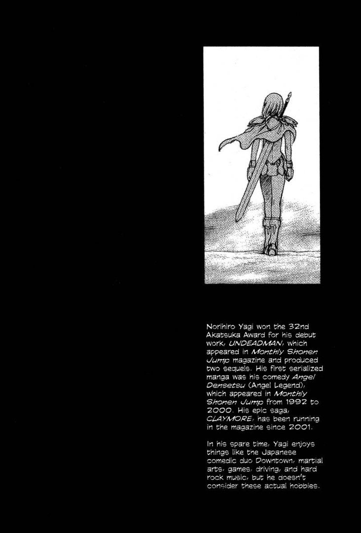 Claymore, Chapter 1, image #2