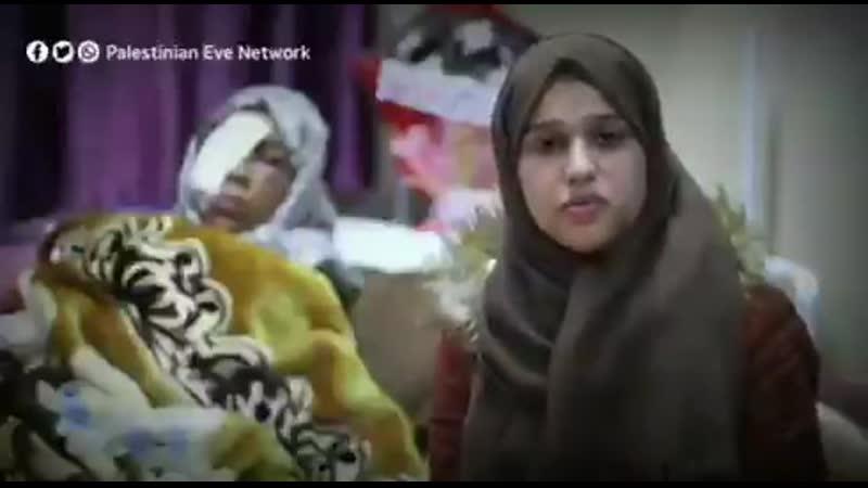Rapport sur une palestinienne qui a perdu un oeil dans une manif