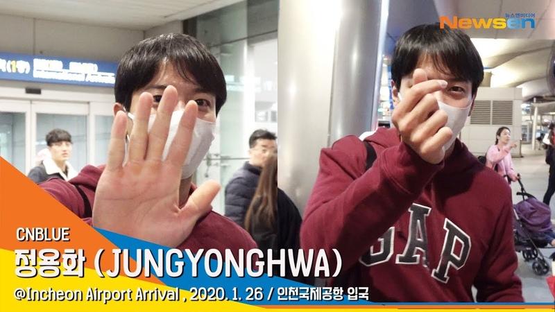 200126 NewsenTV CNBLUE Jung Yong Hwa @ Incheon Airport back from BKK смотреть онлайн без регистрации