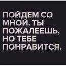 Персональный фотоальбом Виктории Наумовой