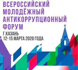 о новых международных и всероссийских мероприятиях, изображение №3