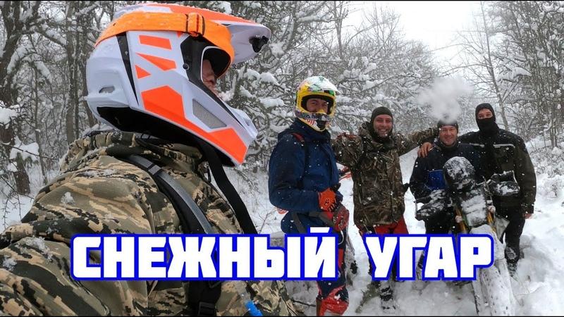 Эндуро Крым Снежный Угар Kayo K4 Gr8 Kayo K1 BSE Z5 KLX Hard Enduro Crimea