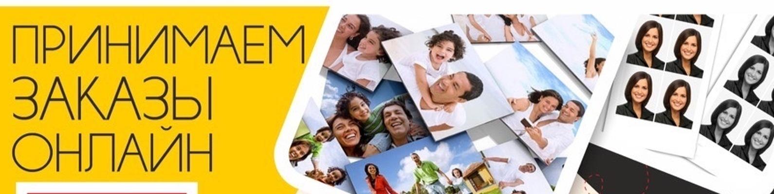 кодак печать фото видное креативные стрижки для