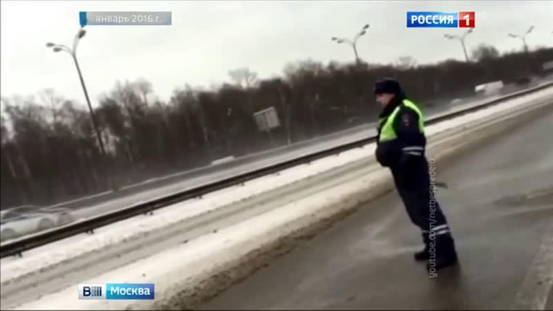 Вести Москва Вести Москва Эфир от 10 09 2016 07 40
