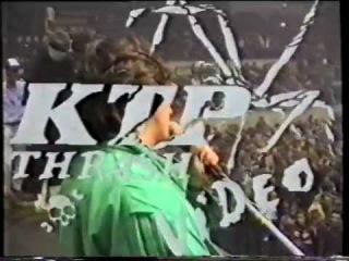 Коррозия Металла Каннибал Тур(VHS RIP)