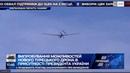 В Украине испытали турецкий беспилотник Bayraktar