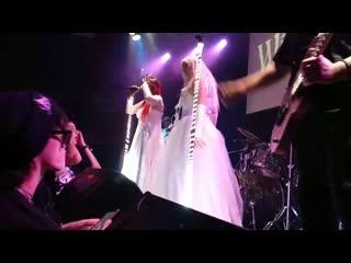Corpse bride party 12/09/2020