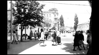 Видеозарисовка Осенний Ставрополь 1990г