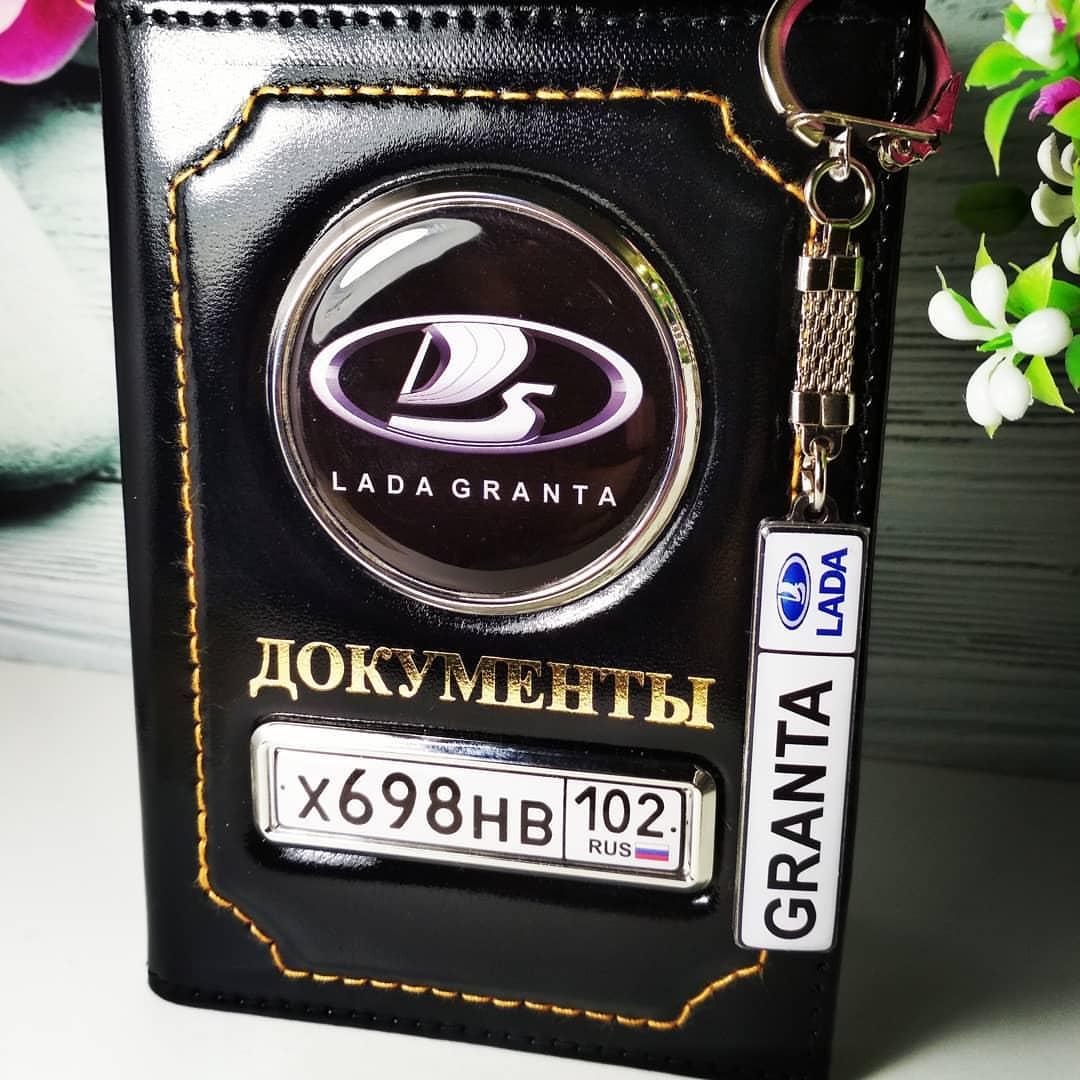 Самый необычный подарок автовладельцу - брелок в виде гос номера его автомобиля!