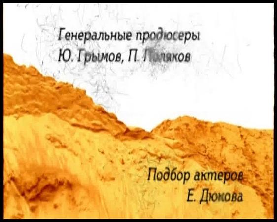 Казус Кукоцкого 9 серия