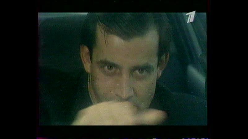 Рекламный блок и анонс сериала Остановка по требованию ОРТ 17 10 2000