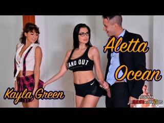 Suzy Rainbow and Kayla Green and Aletta Ocean [порно, porno, русский инцест, домашнее, brazzers, porn, all sex, hd, Milf, трах]