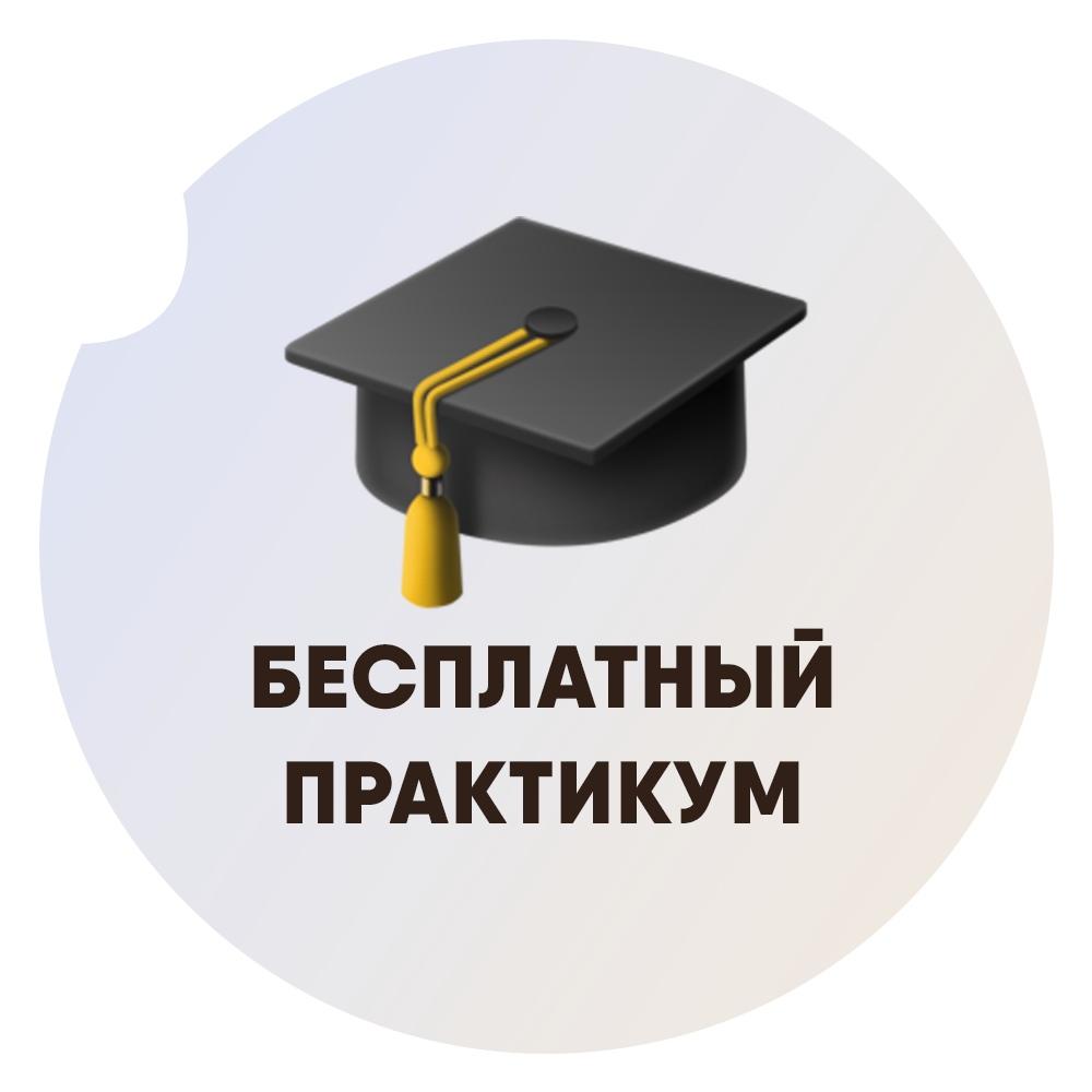 Афиша Бесплатный практикум / ЕГЭ ФИЗИКА / УМСКУЛ
