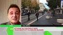 Il n'y a plus d'État qui fonctionne correctement en France selon le journaliste Didier Maïsto