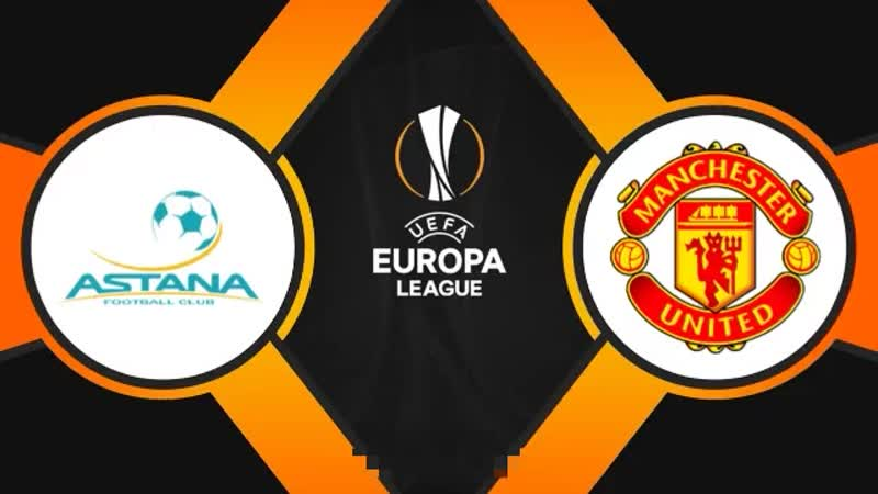 ⚽️ Астана 2:1 Манчестер Юнайтед Лига Европы Обзор