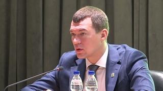 Расширенное заседание краевого правительства состоялось в Комсомольске-на-Амуре