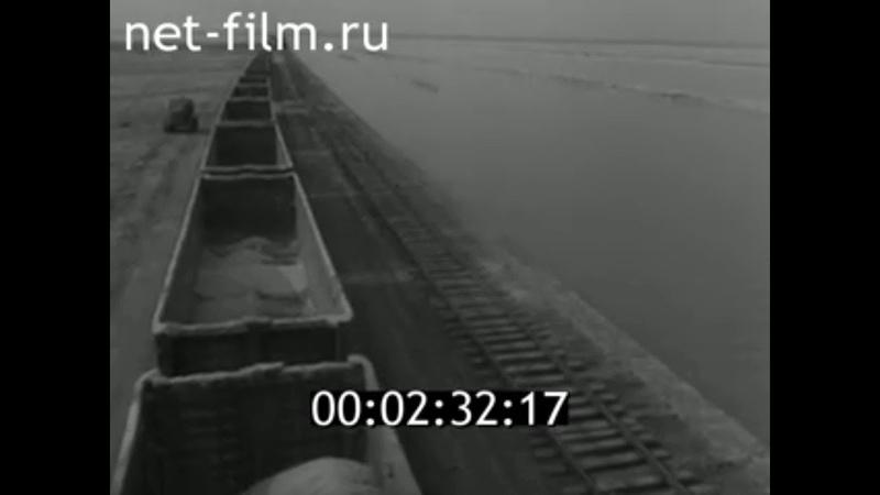 1986г озеро Баскунчак Бассоль Астраханская область