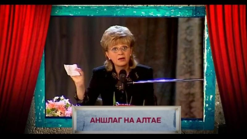 История российского юмора 14 2000 год