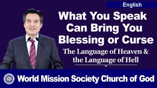 The Language of Heaven & the Language of Hell [Wmscog, Church of God,  Ahnsahnghong, God the Mother]