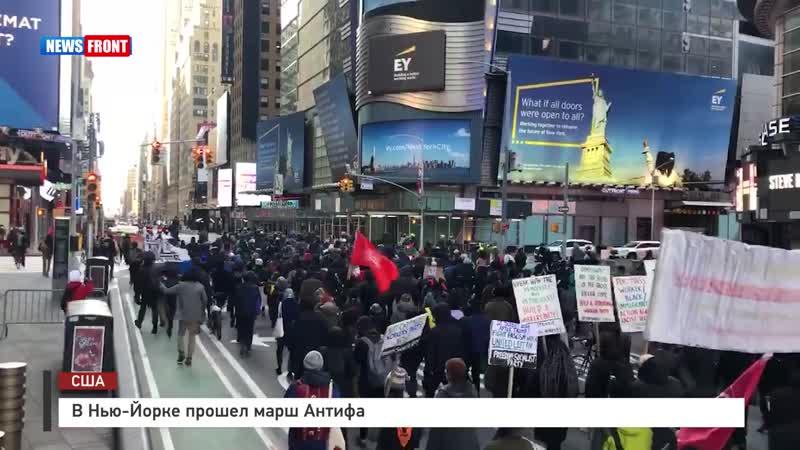 Все только начинается Беспорядки и протесты в США набирают обороты