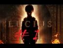УЖАСТИК   Lucius - №1 - Сын Сатаны