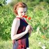 Yulia Kovalchuk