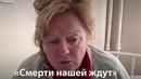 Воронежцы с подозрением на COVID записали обращение из больницы